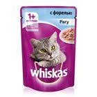 Влажный корм Whiskas для кошек, рагу с форелью, пауч, 85 г