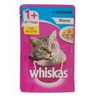 Влажный корм Whiskas для кошек, лосось в желе, пауч, 85 г