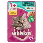 Влажный корм Whiskas для кошек, кролик/овощи в желе, пауч, 85 г