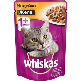 Влажный корм Whiskas для кошек, индейка в желе, пауч, 85 г