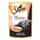 Влажный корм Sheba Pleasure для кошек, форель/креветки, пауч, 85 г