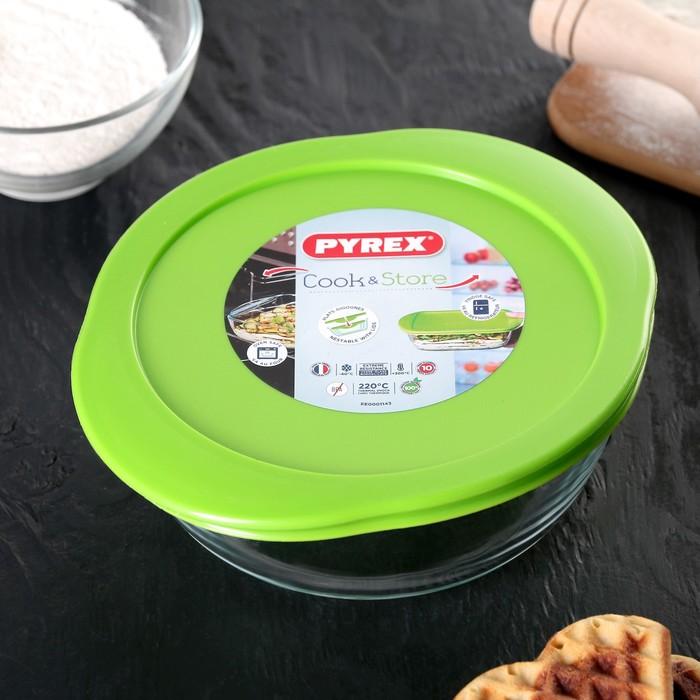 Форма для запекания 20 см Pyrex Cook&Store, 1 л, с крышкой