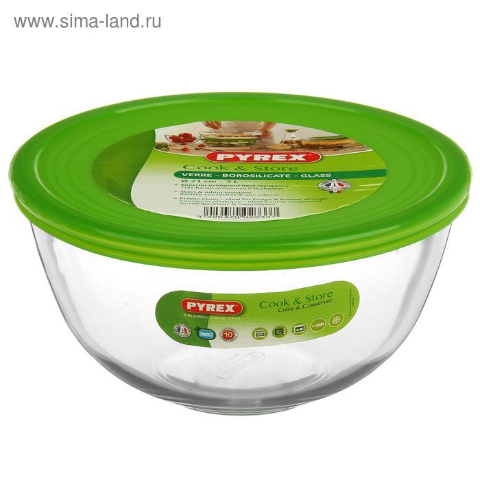 Миска 2 л с крышкой d=21 см Pyrex Cook&Store