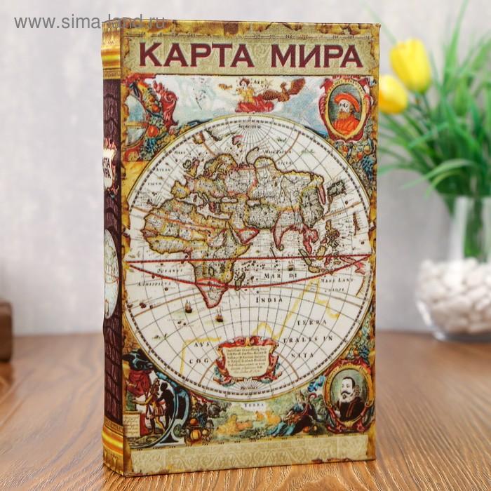 """Шкатулка-сейф шёлк """"Карта мира. История"""" 21х13х5 см"""