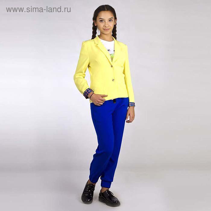 Жакет для девочки, цвет жёлтый, рост 170 см (80) (арт. 16В1-ЖАД149-20)