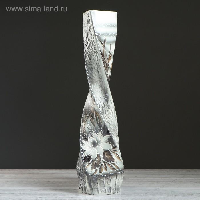 """Ваза напольная """"Виталина"""" жемчуг, цветы, листья"""