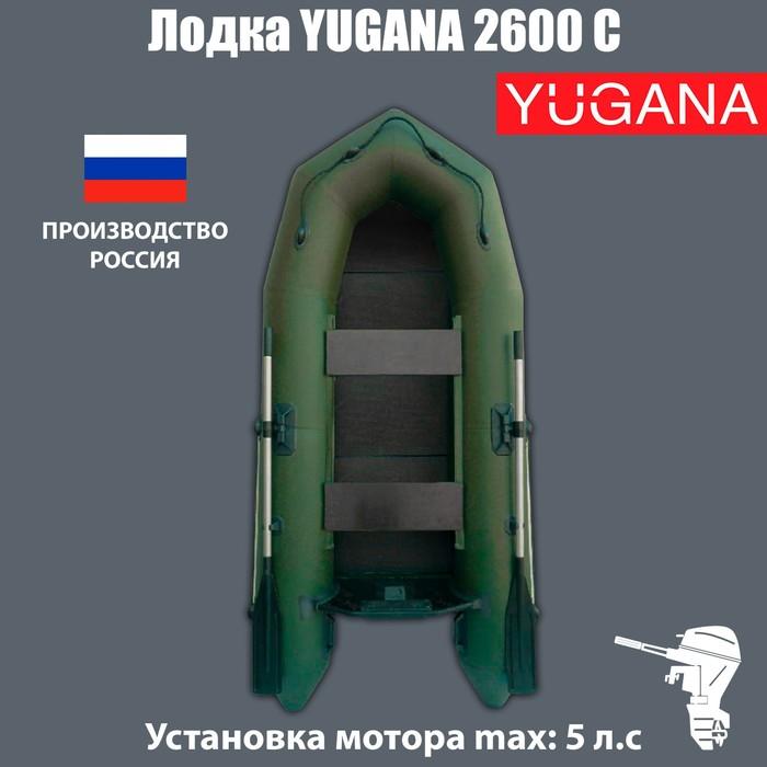 Лодка «Муссон» 2600 С слань, цвет олива