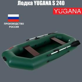 Лодка «Муссон S 240», цвет олива