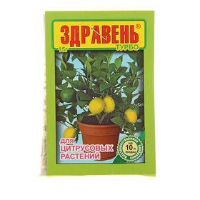 Удобрение Здравень турбо для цитрусов, 15г Ош