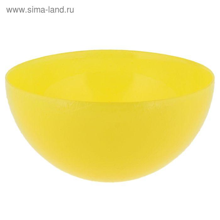 """Салатник 1,5 л """"Шеф"""", 2,1 л, цвет жёлтый"""