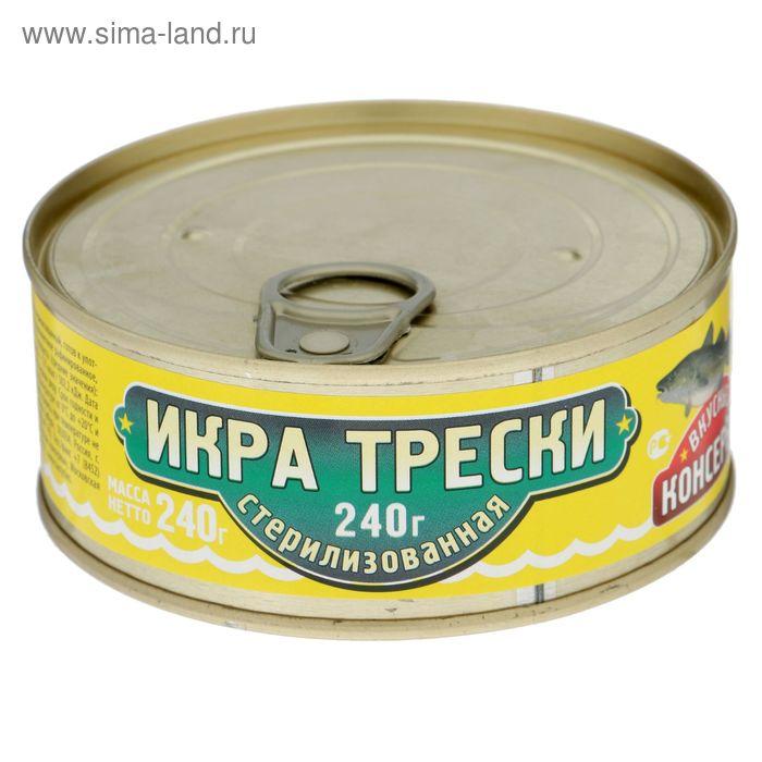 """Икра Трески ТМ """"Вкусные Консервы"""", 240 г"""