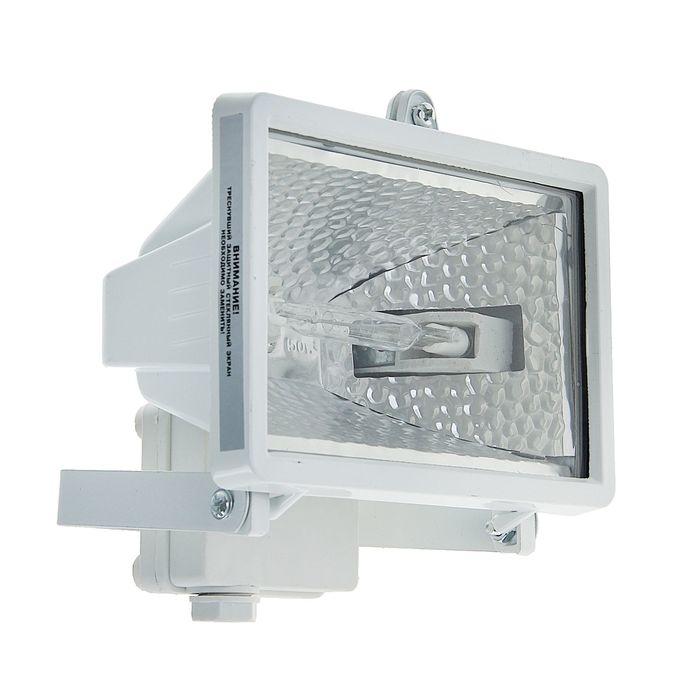 Прожектор галогенный TDM ИО150, 150 Вт, 2700 К, IP54, теплый белый
