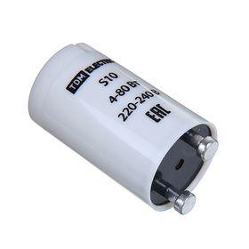 Стартер TDM S10, 4-80 Вт, 220-240 В, алюминиевые контакты
