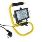 Прожектор галогенный TDM ИО150П, переносной, IP54, чёрный, SQ0302-0013