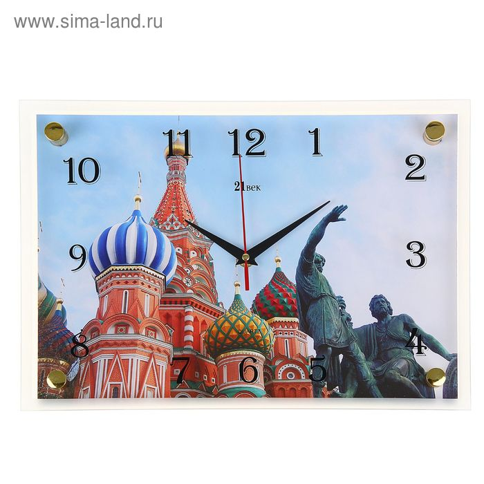 """Часы настенные прямоугольные """"Казанский собор"""", 25х35 см"""