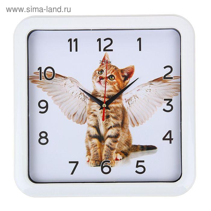 "Часы настенные квадратные ""Котенок-ангел"", 23х23 см белый обод"