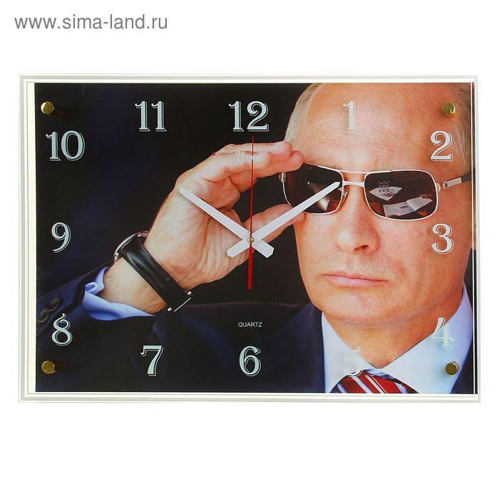 """Часы настенные прямоугольные """"Путин В.В. В очках"""", 40х56 см"""