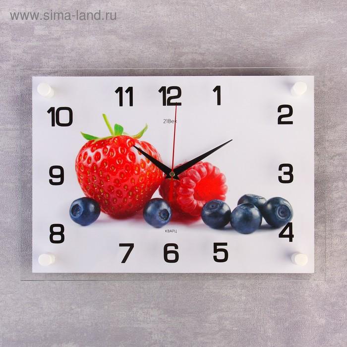 "Часы настенные прямоугольные ""Ягоды"", 25х35 см"