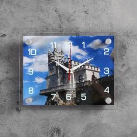 """Часы настенные, серия: Город, """"Ласточкино гнездо"""", 20х26  см, микс в Донецке"""