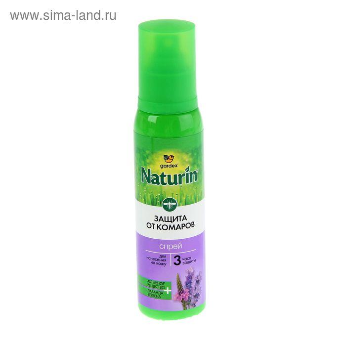 Спрей от комаров Gardex Naturin, 100 мл