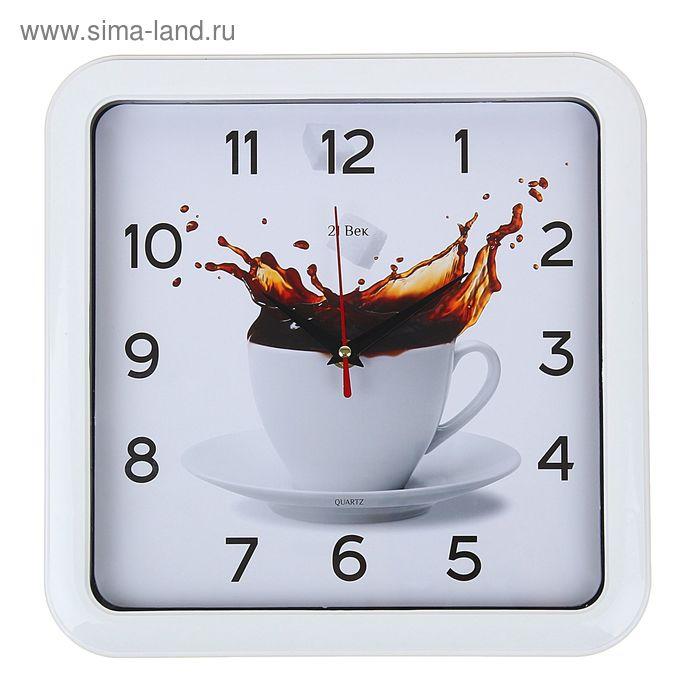 """Часы настенные квадратные """"Чашка кофе"""", 23х23 см белый обод"""