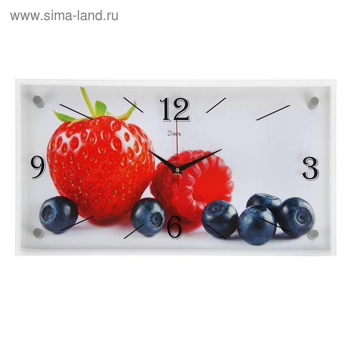 "Часы настенные прямоугольные ""Ягоды"", 52х26 см"