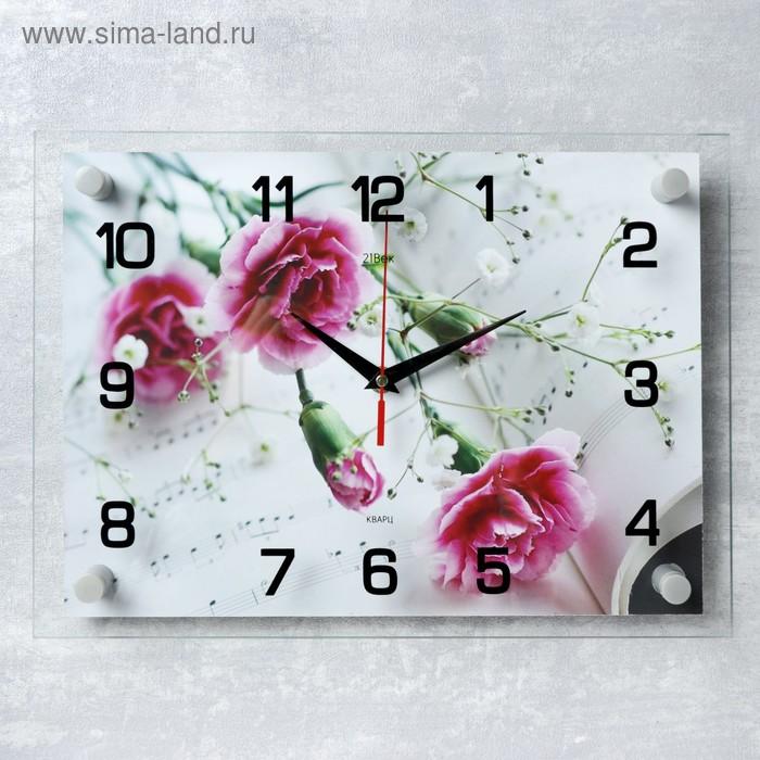 Часы настенные «Розовые гвоздики», 25 × 35 см