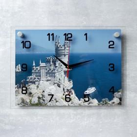 """Часы настенные, серия: Город, """"Ласточкино гнездо"""", 25х35 см"""