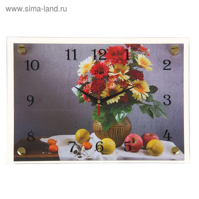 """Часы настенные прямоугольные """"Ваза и фрукты"""", 25х35 см"""