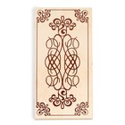 """Backgammon """"Pattern"""", wood Board 40x40 cm, with the field for a game of checkers"""