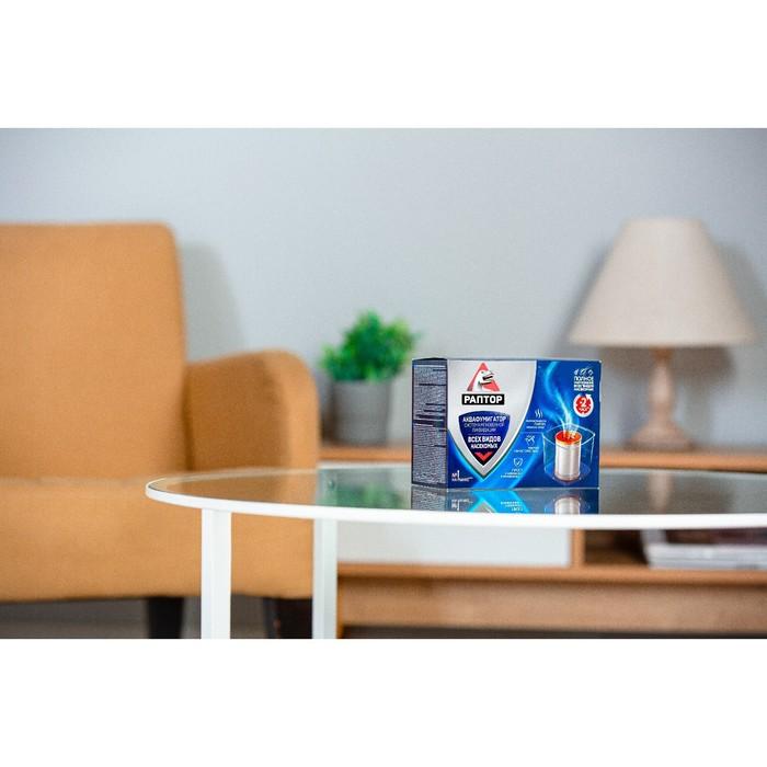 Система ликвидации насекомых Раптор аквафумигатор