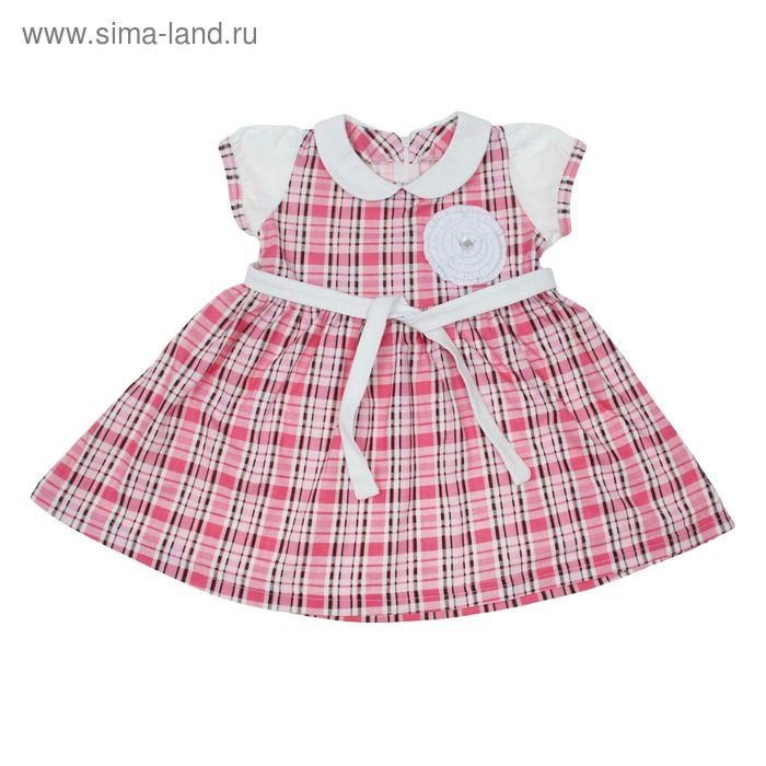 Платье для девочки, рост 98 см, цвет белый/розовая клетка (арт. К-060)