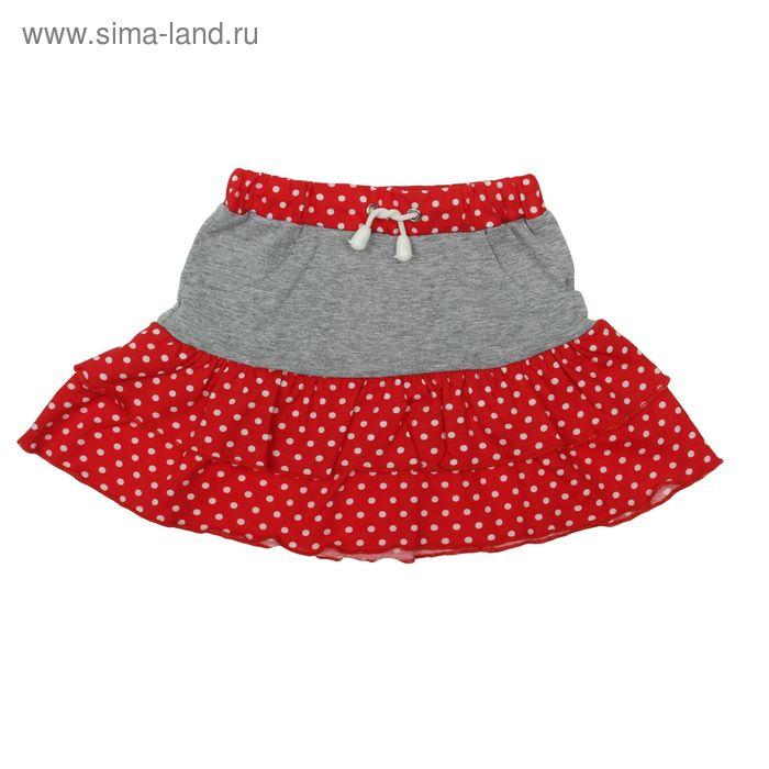 Юбка для девочки, рост 122 см, цвет красный/серый, принт белый горох (арт. Р-008)