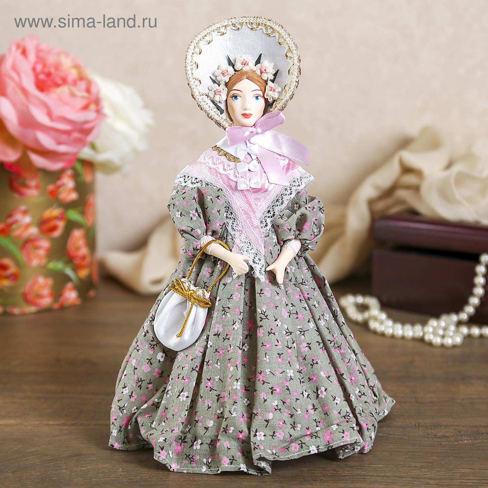 7f737181dfceb Сувенирная кукла
