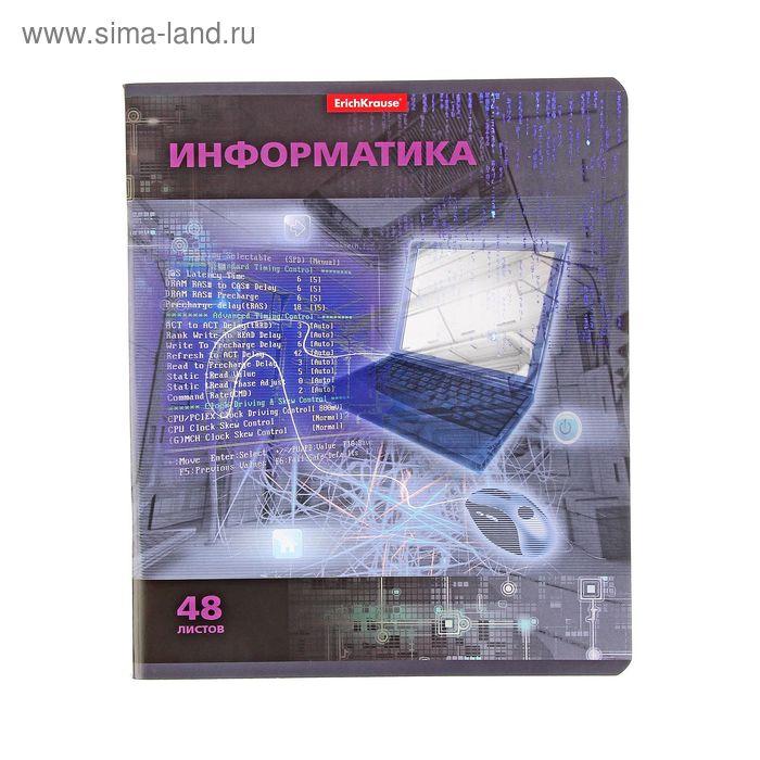 """Тетрадь предметная Videoterminal, 48 листов клетка """"Информатика"""", уф-лак, EK 38923"""