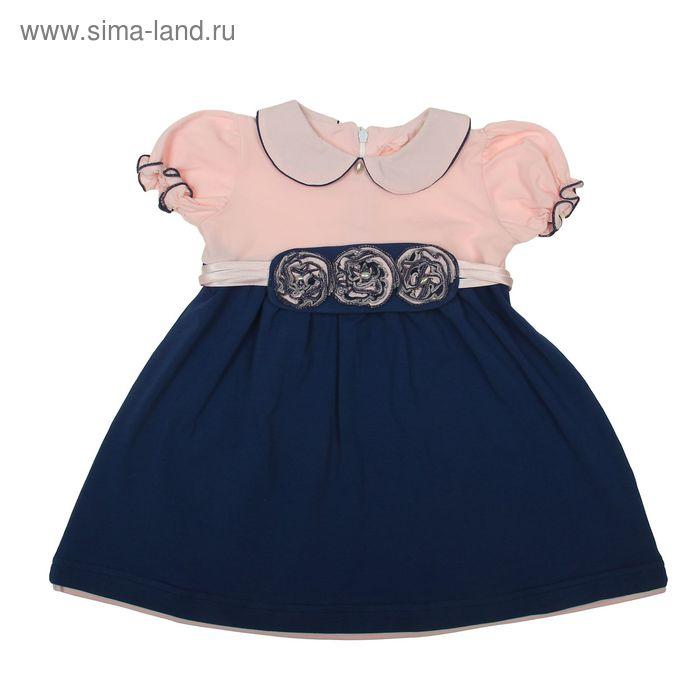 Платье для девочки, рост 98 см, цвет синий/розовый (арт. К-010)