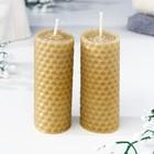 """Набор свечей из вощины медовая с добавлением эфирного масла """"Корица"""" 8 см, 2 шт"""