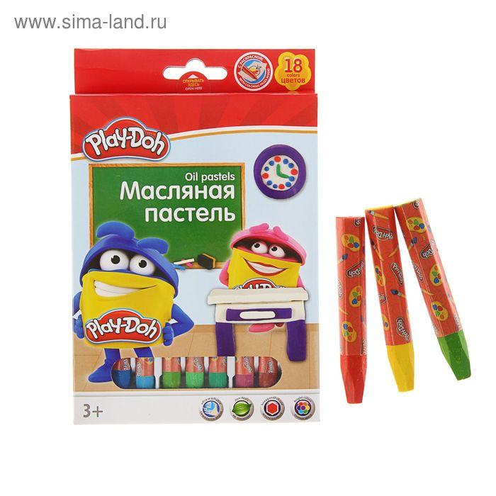 Пастель масляная детская 18 цветов Play Doh