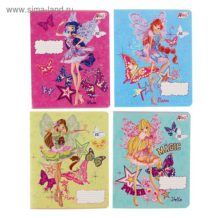 Тетрадь 12 листов линейка Winx Club, картонная обложка, полный УФ-лак, 4 вида МИКС
