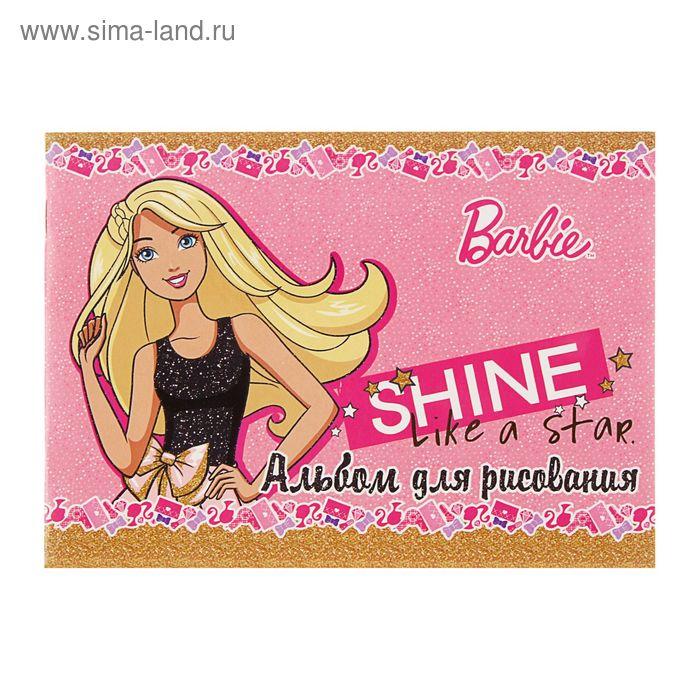 Альбом для рисования А5, 20 листов на скрепке Barbie, выборочный двойной УФ-лак