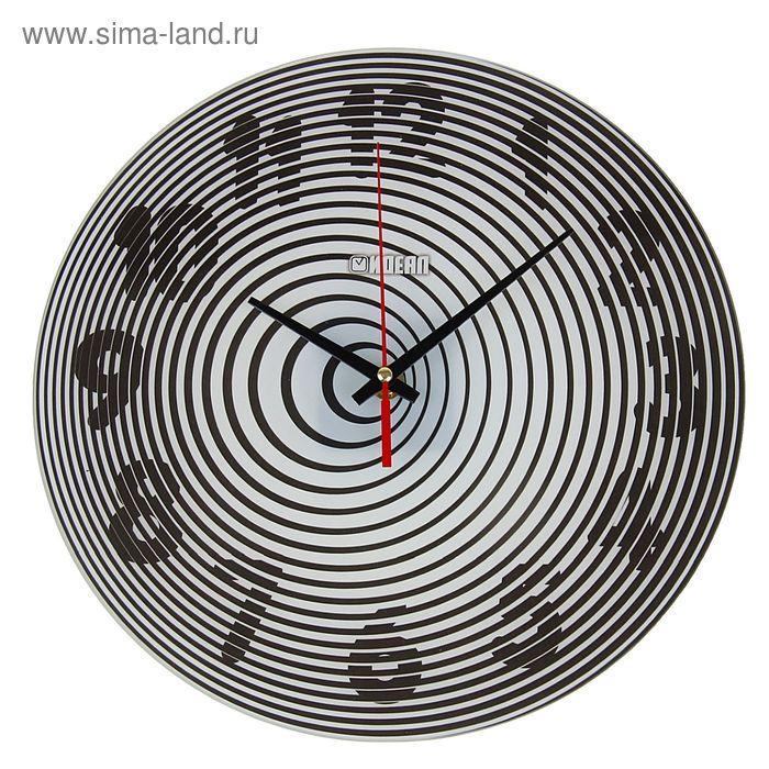 """Часы настенные """"Тоннель"""", стекло,круг,28х28см"""