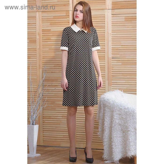 Платье 4752, размер 48, рост 164 см, цвет черно-белый