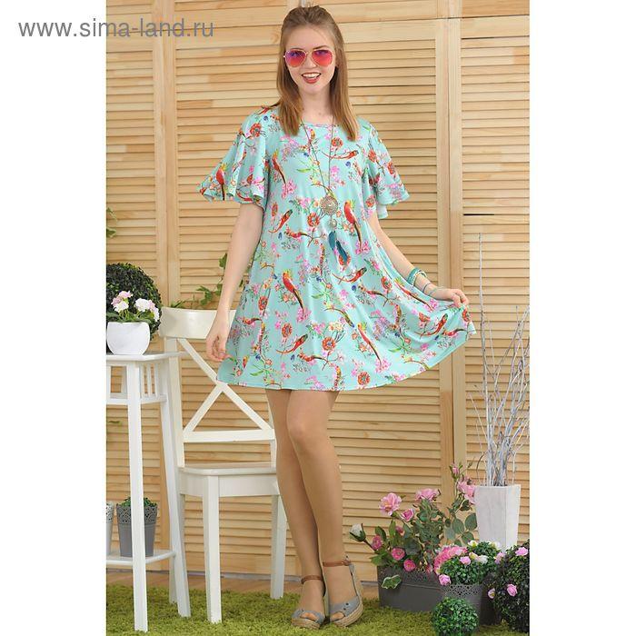 Платье, размер 48, рост 164 см, цвет мятный/коралл (арт. 4741 С+)