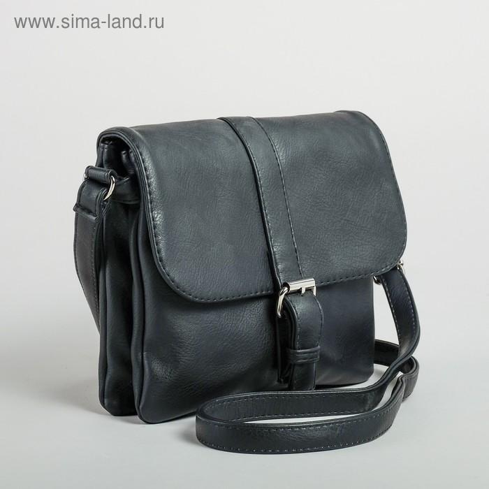 Сумка женская на молнии, 2 отдела, 1 наружный карман, длинный ремень, чёрная