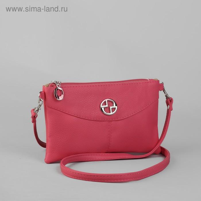 Сумка женская на молнии, 1 отдел, 1 наружный карман, регулируемый ремень, цвет фуксия
