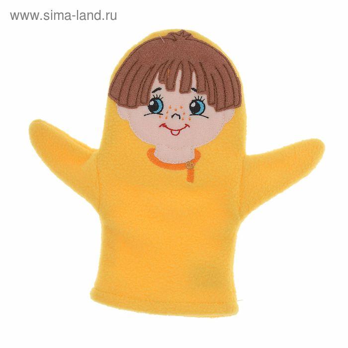 "Кукла-рукавичка ""Егорка"""
