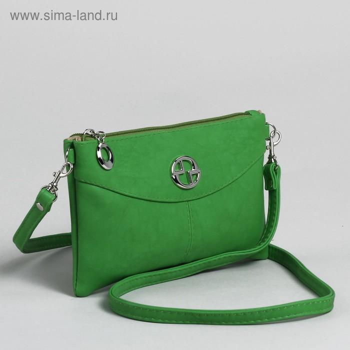 Сумка женская на молнии, 1 отдел, 1 наружный карман, регулируемый ремень, зелёная