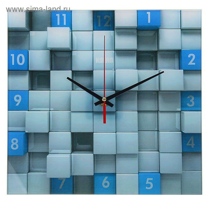 """Часы настенные """"Кубы"""" синие, стекло,квадрат,28х28см"""