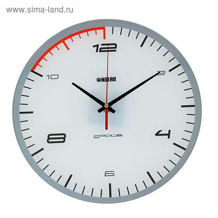 """Часы настенные """"БЭ ЭМ ВЭ"""", стекло,круг,28х28см"""