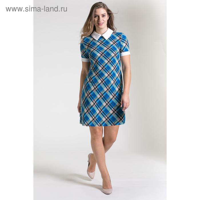 Платье 4751, размер 48, рост 164 см, цвет синий/белый